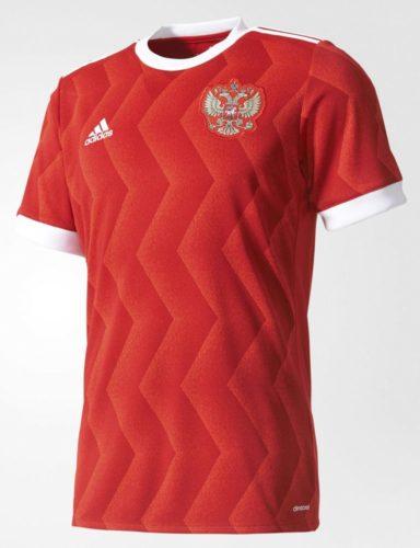 Das neue Confed Cup Trikot 2017 von Russland