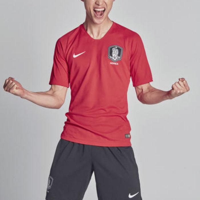 Südkoreas WM 2018 Heimtrikot von Ausstatter Nike.