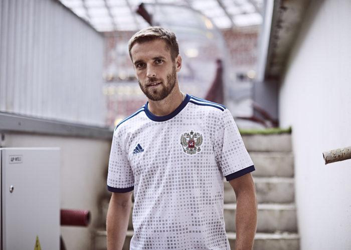 Das neue Russland Away Trikot 2018 von adias (Foto adidas)