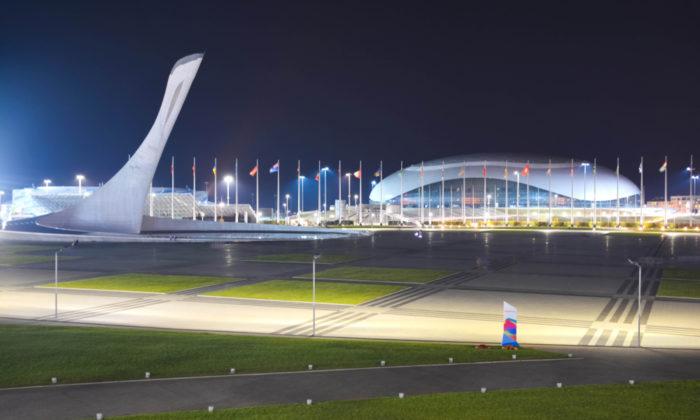 Das Sotschi Olympiastadion (Foto shutterstock)