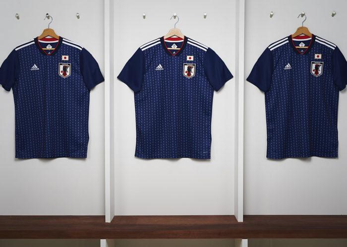 Das neue WM Trikot von Japan bereit zum Einsatz in der Umkleidekabine. Photo: Adidas Presse.