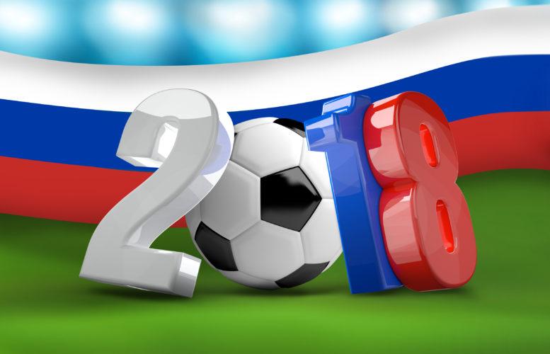 """Ein Logo zur Fußball WM, aber kein offizielles - dieses dürfte verwendet werden, allerdings muß man auch hier das Wording beachten - """"Russia 2018"""" wäre nicht zulässig (Foto Shutterstock)"""
