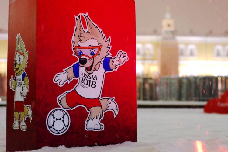Selbst das WM-Maskottchen darf nicht für kommerzielle Zwecke verwendet werden (Foto Shutterstock)