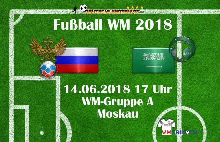 Das WM 2018 Eröffnungsspiel in Moskau heute Abend um 17 Uhr.